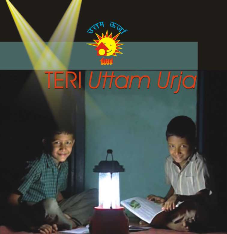 TERI <i>Uttam Urja</i> (English)