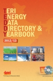 TERI Energy Data Directory & Yearbook (TEDDY) 2012/13:  with complimentary CD