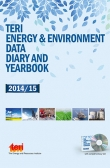 TERI Energy and Environment Data Diary and Yearbook (TEDDY) 2014/15 : with complimentary CD